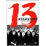 51lq435%2BG L. SL500 AA300  Review: 13 Assassins (1963)