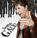 Graffiti(DVD付) [Single, CD+DVD] / GACKT (CD - 2011)