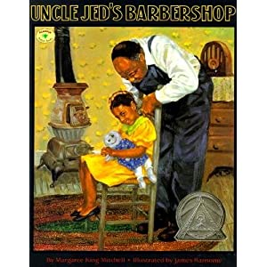 Uncle Jed's Barbershop   [UNCLE JEDS BARBERSHOP] [Paperback]