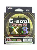 よつあみ(YGK) ライン G-soul X8 UPGRADE200m 14Lb(0.6)