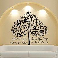 Yoga Wall Decal Art Quote Gymnast Tree Sticker Decals Gym ...