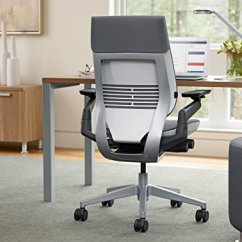 Steelcase Gesture Chair Large Moon Graphite D734f3b6374c81582e5cca6eaa1c2321 Pcpartpicker