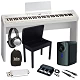 Roland FP-4F White Digital Piano BUNDLE+ w/ Subwoofer, Bench & Stand