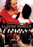 王妃マルゴ [DVD] 北野義則ヨーロッパ映画ソムリエのベスト1995