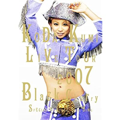 KODA KUMI LIVE TOUR 2007~Black Cherry~SPECIAL FINAL in TOKYO DOME をAmazonでチェック!