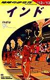 D28 地球の歩き方 インド 2012~2013