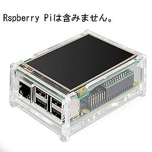 ラズベリーパイ用3.5インチ タッチスクリーン 480x320 LCD と (Rspberry Piは含みません) 用透明ケース 日本語訳説明付 [並行輸入品]