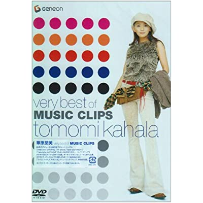 very best of MUSIC CLIPS [DVD]をAmazonでチェック!