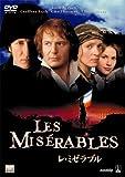 レ・ミゼラブル [DVD] 北野義則ヨーロッパ映画ソムリエのベスト1999第6位