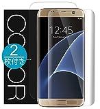 【表裏面】Galaxy S7 Edgeフィルム(ジーカラー)G-Color? スクラッチ防止 高透過率 柔らか 防振、耐衝撃 耐久性 スクリーンプロテクター 超薄 HD画面 撥油性 (Samsung Galaxy S7 Edge TPU液晶面保護フィルムx2枚)