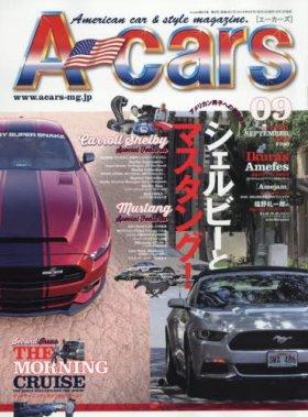 A-cars  2016.9月号