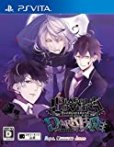 DIABOLIK LOVERS DARK FATE 予約特典(ドラマCD)付
