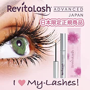 [Japan only regular commodity] RivitaLash Revitalizer Rush Advance Japan 2ml