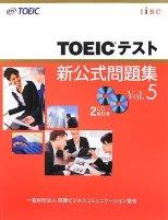 TOEICテスト新公式問題集〈Vol.5〉