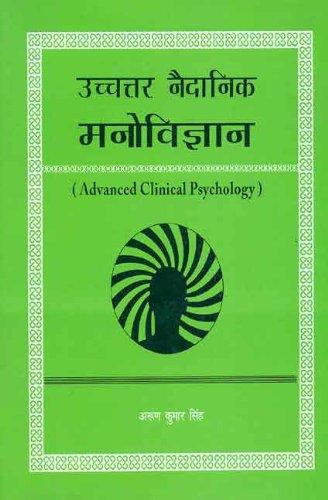 Uchatar Naidanik Manovijnan: Advanced Clinical Psychology  B.A.III (H), M.A. Evam UGC Ke Net Pathayakramo Par Aadhoot