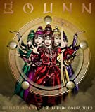 ももいろクローバーZ JAPAN TOUR 2013「GOUNN」LIVE Blu-ray