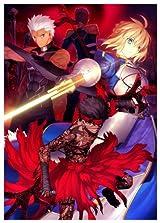 Fate/hollow ataraxia 限定版  (■限定版特典 ねんどろいどぷちアヴェンジャー設定資料集(仮)■封入特典 ミニゲーム2点ダウンロードコード「とびたて! 超時空トラぶる花札大作戦」「とびだせ! トラぶる花札道中記」※封入特典はPS Vita版「Fate/stay night [Realta Nua]」に封入されているものと同一です。 同梱)