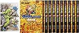 ジョジョの奇妙な冒険 30~39巻(第5部)セット (集英社文庫―コミック版) -
