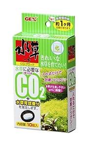水草一番CO2ブロック
