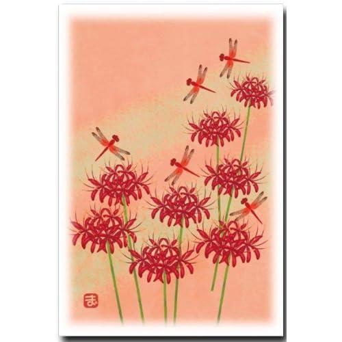 秋のイラスト ポストカード 「彼岸花」 デジタル貼り絵 和道楽