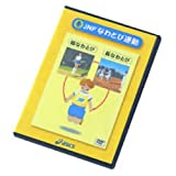 アシックス JNFなわとび運動 DVD 95-012
