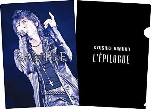 【Amazon.co.jp限定】L\'EPILOGUE <初回生産限定盤>(Live写真クリアファイル(A5サイズ)(Amazon Ver.)付き)