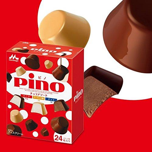 ピノ チョコアソート
