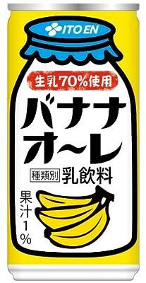 伊藤園 バナナオーレ 190g×30本