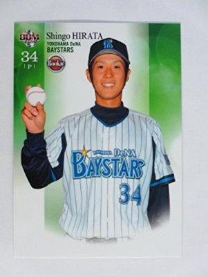 BBM2014ルーキーエディション【レギュラーカード】077平田真吾/横浜DeNA