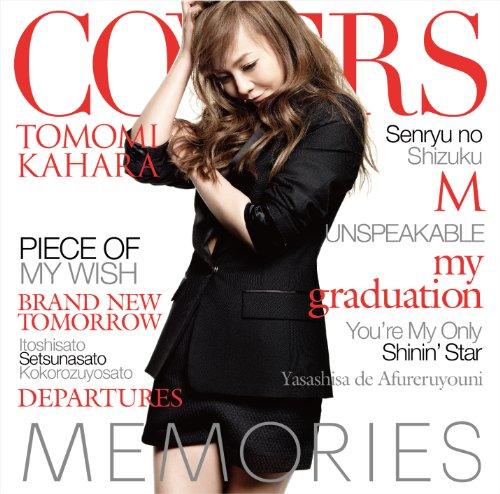 MEMORIES-Kahara Covers-