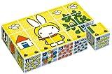 15コマ キューブパズル ミッフィー
