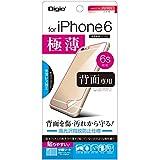 NAKABAYASHI iPhone6s / 6 用 背面保護フィルム 極薄 指紋防止 高光沢 気泡レス加工 SMF-IP141BFLST