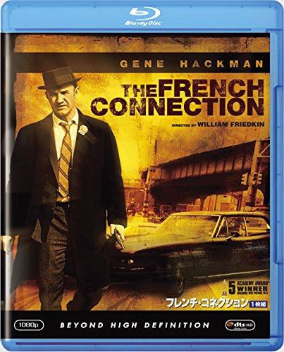 フレンチ・コネクション 1&2 ブルーレイパック(2枚組)(期間限定出荷) [Blu-ray]