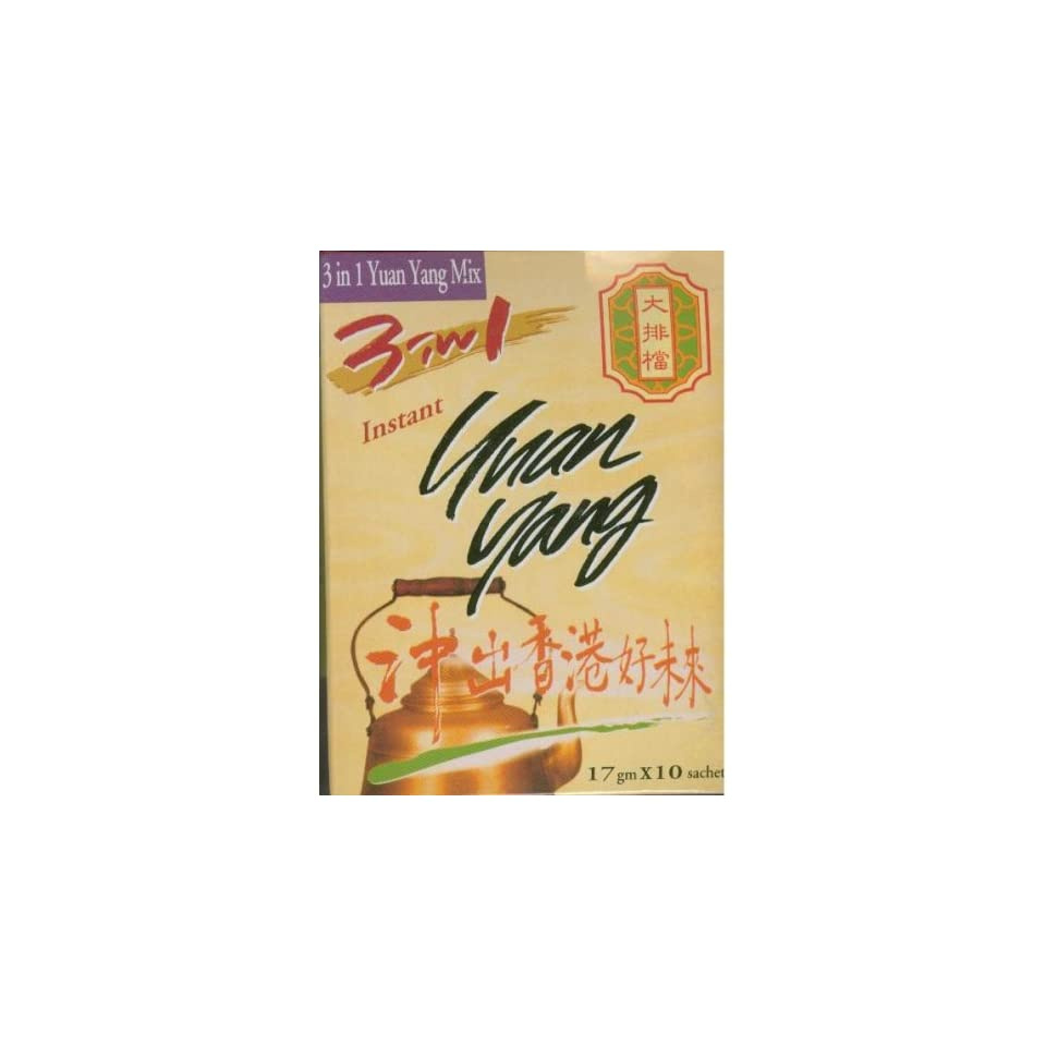 Dai Pai Dong Hong Kong 50s Style Instant Coffee and Ceylon Tea Milk Drink (3 in 1) (10 Sachets) 6.07 Oz) on PopScreen