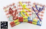 おもしろインテリア「DIY・BOY」 3色セット ※ヒルナンデスで紹介されてから大人気!思いのままにぐにゃぐにゃ曲げて、付属の吸盤・磁石・ストラップを付けて!楽しんじゃってください! / おもしろインテリア「DIY・BOY」