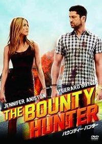 バウンティー・ハンター -THE BOUNTY HUNTER-