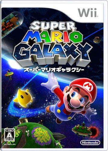 スーパーマリオギャラクシー / 任天堂