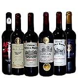 【福袋】全てフランス!豪華格上げ入!全て金賞受賞!高樹齢!生産者元詰!贅沢飲み比べ 厳選セレクト 赤ワイン 6本 ワインセット 750ml 6本