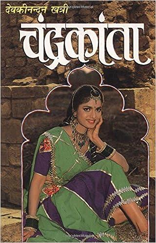 Best Hindi Novels That Everyone Should Read : Chandrakanta