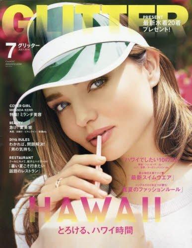 GLITTER(グリッター) 2016年 07 月号 [雑誌]