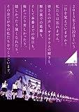 乃木坂46 1ST YEAR BIRTHDAY LIVE 2013.2.22 MAKUHARI MESSE 【BD豪華BOX盤】 [Blu-ray] - 乃木坂46