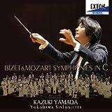 ビゼー&モーツァルト:二つのハ長調交響曲