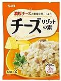 S&B ニコメシ チーズリゾットの素 23.6g×10個
