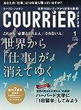 COURRiER Japon (クーリエ ジャポン) 2013年 01月号 [雑誌]