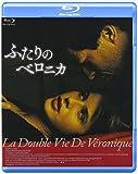 ふたりのベロニカ Blu-rau [Blu-ray] 北野義則ヨーロッパ映画ソムリエのベスト1992