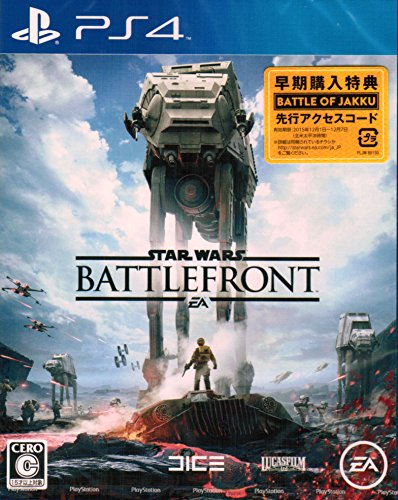 PS4 Star Wars バトルフロント 【特典】:「Battle of Jakku」先行アクセスコード 同梱