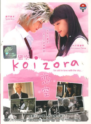 The Best Japanese Dramas | A List of Top J-Dramas