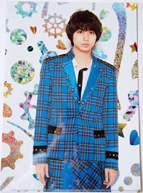 Hey! Say! JUMP COUNTDOWN LIVE 2015-2016 JUMPing CARnival Count Down 公式グッズ クリアファイル 【伊野尾慧】