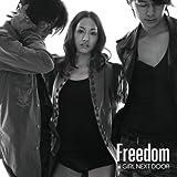 Freedom(DVD付)(ジャケットA)