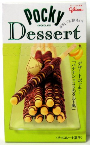 Banana and chocolate dessert Pocky